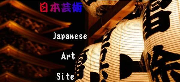 Japanese Antiques and Japanese Art Site