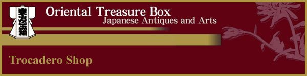 Japanese Antiques and Fine Art