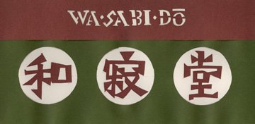 Mingei WaSabiDou Antiques and Folk Crafts 