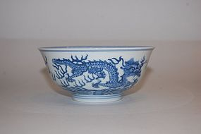 FINE IMPERIAL GUANGXU MARK AND PERIOD B/W DRAGON BOWL