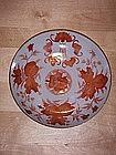 Large Guangxu mark and period iron red birthday dish