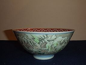 IMPERIAL JIAQING M/P SNOWY LANDSCAPE BOWL EX CHRISTIES
