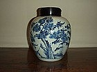 FINE KANGXI PERIOD BLUE AND WHITE THREE FRIENDS JAR