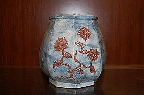 VERY RARE CHOSON DYNASTY COPPER RED ON BLUE GROUND JAR