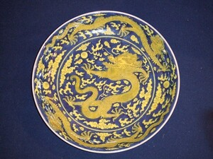 Imperial Qianlong mark and period dragon dish