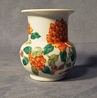 Antique Chinese Porcelain Vase Qing Dynasty cicca 1900
