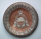 Silver Inlaid Plate The Royal Canadian Army Pay Corps Egypt 1957