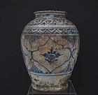 Antique Medieval Islamic Mamluk Blue & White Ceramic Jar 14 Century