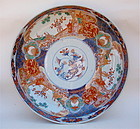 Japanese Imari porcelain Bowl huge signed Meiji
