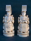 Ivory pair carved Emperor and Empress