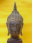 Bronze  Head of Buddha Thailand Sukhotai
