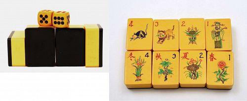 Vintage Bakelite 2 Tone Mahjong Mah Jong Jongg Set