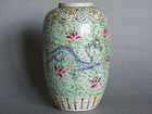 19C Famille Rose Ovoid Dragon Jar , c1850-1900