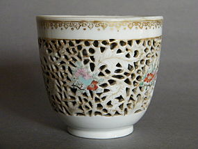 18th Century Reticulated Cup Qianlong Reign (1736-1795)