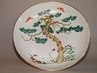 Fine 19/20C  Deep Dish Guangxu Mark & Period 1875-1908