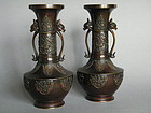 Fine Pair of Dragon Handled  Vases - Meiji 1868-1911