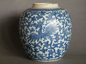 Rare & Fine Blue White Jar Kangxi Mark circa 1800-1850
