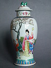 Early 20th Century Famille Rose Porcelain Vase & Cover