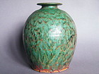 Large Studio Pottery Vase by Trevor Corser, St Ives,