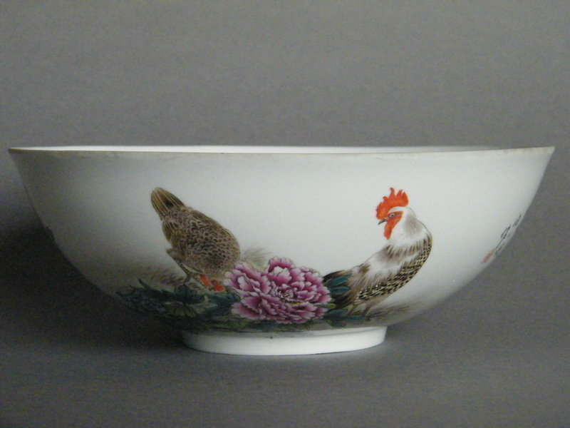 Extremely Fine Eggshell Bowl by Wang Yijun (1904-1989)