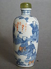 Inscribed Chinese Porcelain Boys Snuff Bottle date 1907