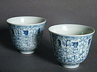 Blue & White Lanca Character Wine Cups, Chenghua Marks