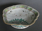 19th Century Footed Dish Tongzhi (1862-1874) Seal Mark