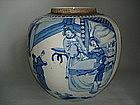 Fine & Rare late 17C Chinese Blue & White Jar - Kangxi