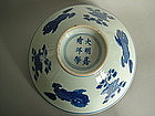 Chinese Mid 17th Century Transitional Blue & White Bowl