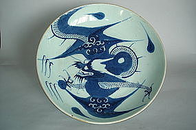 "Early 19C Chinese  ""Diving Dragon"" Dish - Jiaqing c1816"