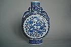 Late 19th Century Chinese Dragon Moon Flask - Guangxu