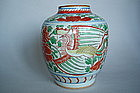Eary 17th Century Late Ming Dynasty Wucai Phoenix Jar