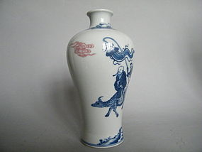 Chinese Underglaze Blue & Red Meiping, Guangxu Mark