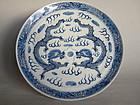 Late 19th Century Blue and White Dragon Dish  - Guangxu