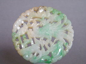 Carved Apple Green Jadeite Phoenix Pendant - poss 19thC