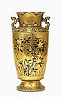 Lg Meiji Japanese Mixed Metal Bronze Vase Chrysanthemum