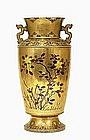 Lg Meiji Japanese Mixed Metal Bronze Vase Chrysanthemum