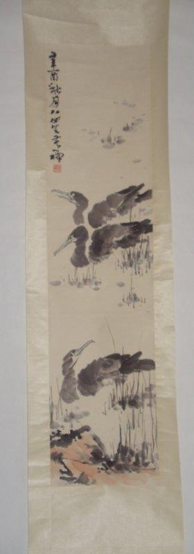 Waterfowls Attributed to Li Kuchan (1899-1983)