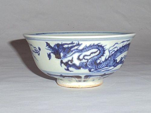 A Rare Yuan Dynasty Blue White Bowl With Dragon Lotus Motifs Item 1334137