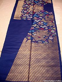 Uncut Chinese Dragon Robe Mid-19th Century