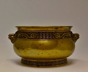 Antique Chinese Bronze Censer - Ming Dynasty