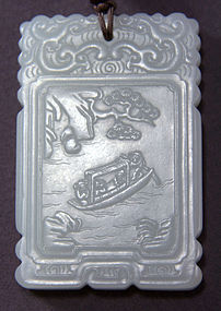 Antique Chinese White Jade Plaque - Qing Dynasty.