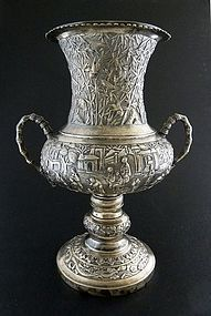 Chinese Export Sterling Silver Centerpiece Champion Cup