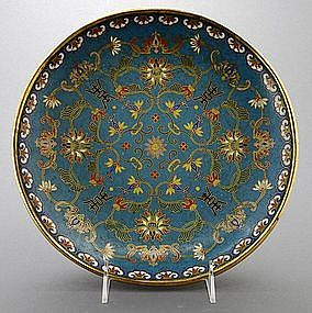 Circa 1800 Large Chinese Cloisonne Enamel Plate