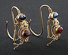 Rare Pair Chinese Ming Period (1368-1644) Gold Earrings