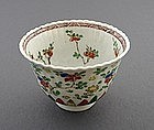 Kangxi Famille Verte Moulded Cup And Saucer w Mark