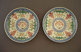 One Pair Chinese Porcelain Dish JIAQING Period w/Mark