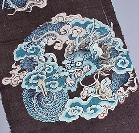 Old Fabric, Silk Tsumugi, Dragon Design