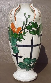 Beautiful Old Japanese Vase, Kyo-yaki