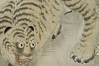 Old Japanese Nobori Banner, Tiger in Bamboo Grove